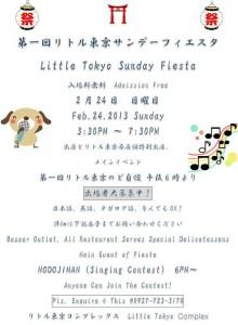 Little Tokyo Sunday Fiesta