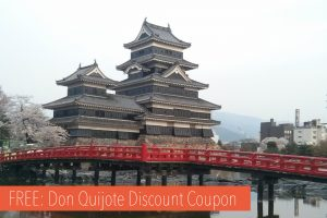 Free discount coupons for Don Quijote in Japan